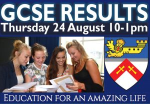 GCSE results poster 2017