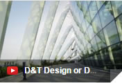 D&T Why Choose Technology