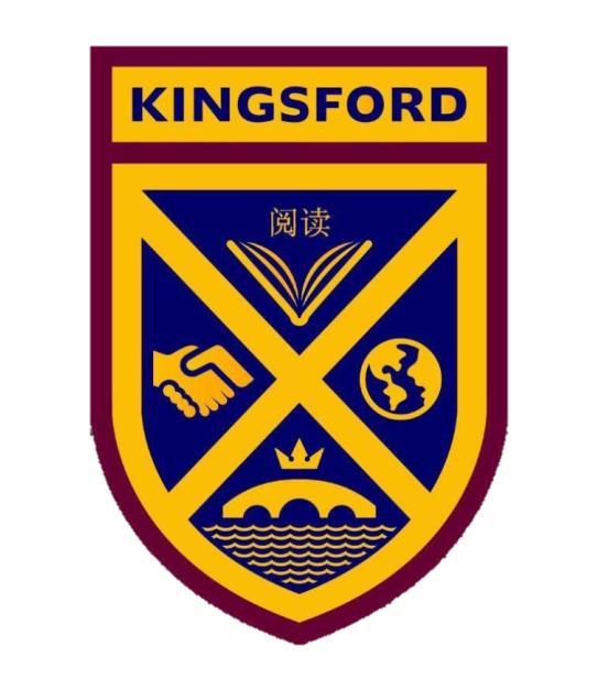 Kingsford Community School | An International School and a ...